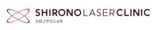シロノクリニック ロゴ