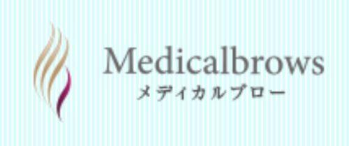 メディカルブロー ロゴ