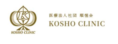 アートメイク  神戸 oKOSHO(コウショウ)クリニック