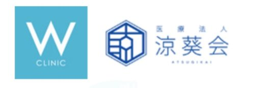 WCLINIC(ダブリュークリニック) ロゴ