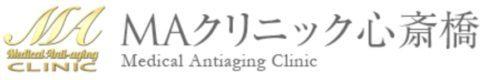 MAクリニック ロゴ