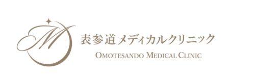 表参道メディカルクリニック ロゴ