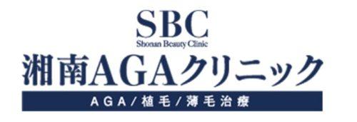 湘南AGAクリニック ロゴ